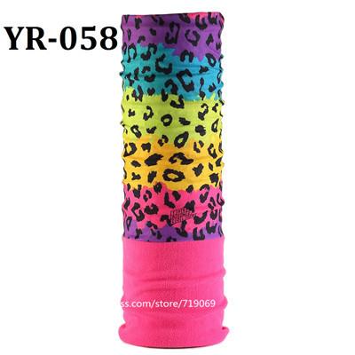 YR-058-9124