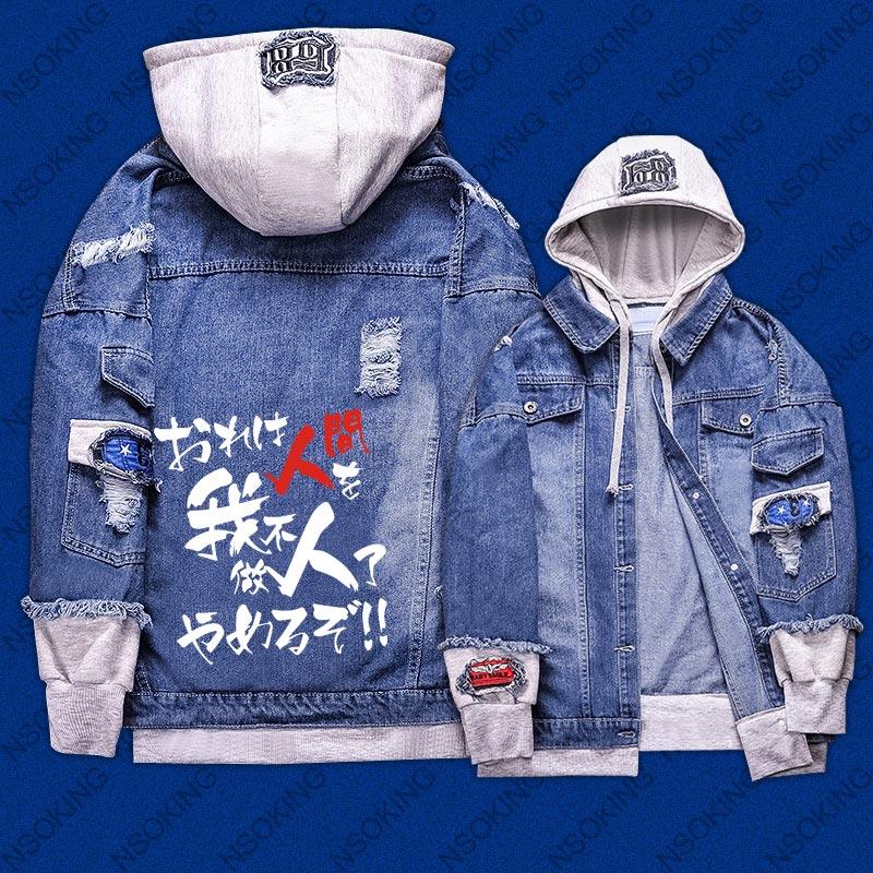 Nsoking Hot The Seven Deadly Sins Sweatshirt 3D Hoodie Cosplay Man Sports Jacket Jersey