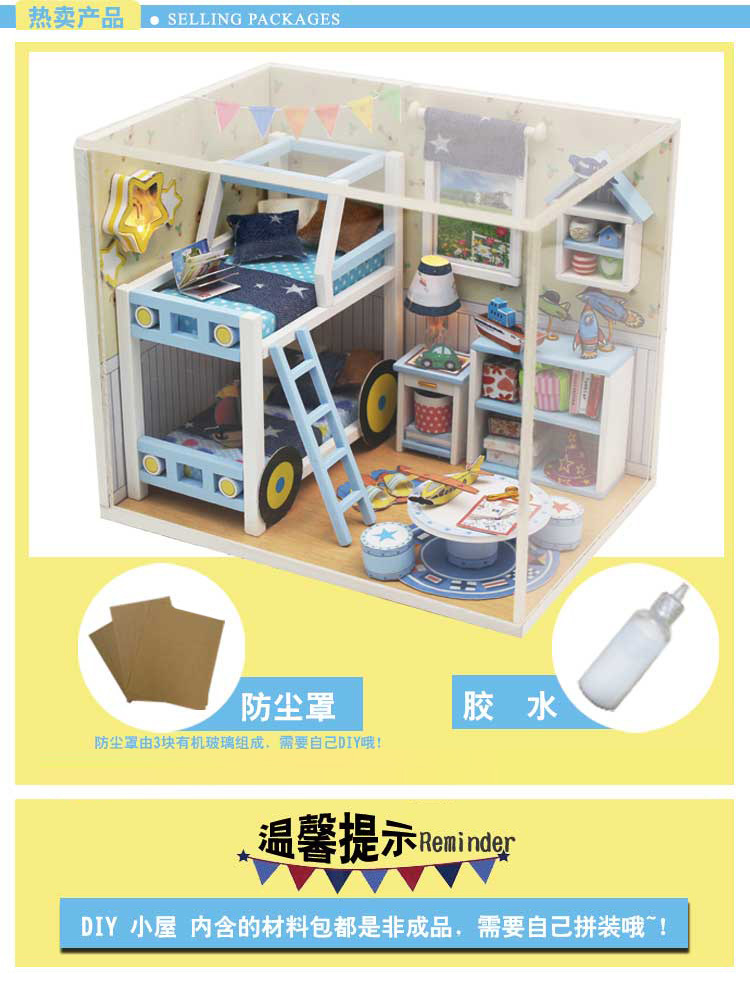 Boys Hand Assembled Model DIY Cabin Puzzle Star Story And Bowl Story  Creative Festival Gifts Dolls House Toy Discount Dollhouse Miniatures From
