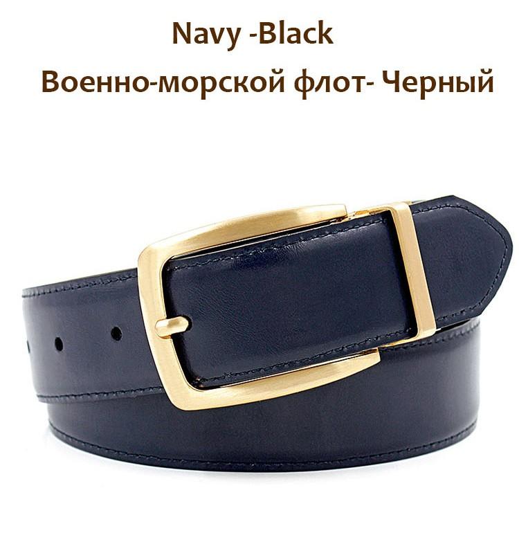 Man-belt--1_03