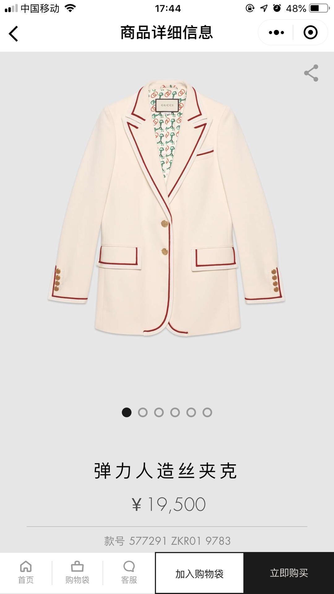 blazer dress brand Women Blazer Suit with Single Button Celebrity Giacca donna nera Cappotti Abbigliamento da lavoro Casual Suit Blazer donna clothes7