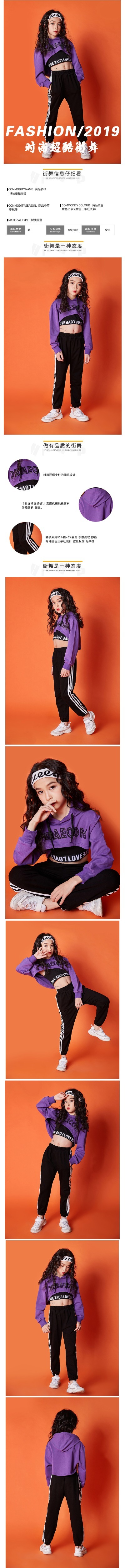 Summer girls clothes set Long Sleeve 2019 8 10 12 14 16 Years jazz dance costumes for kids hip hop hoodie top costume kids Girls (2)