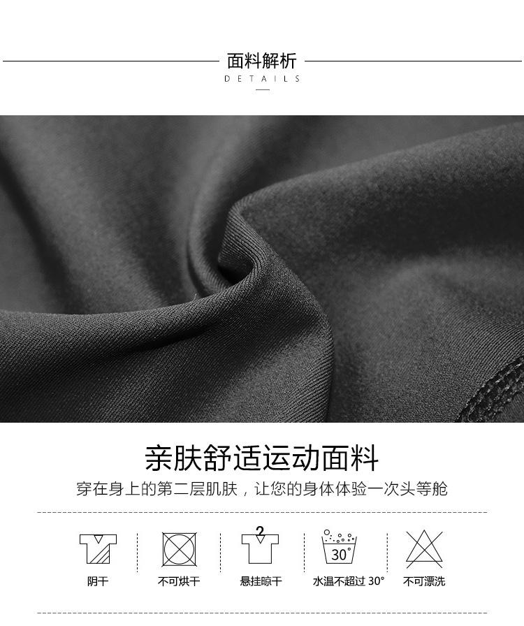 Printed Cropped Pants_06.jpg