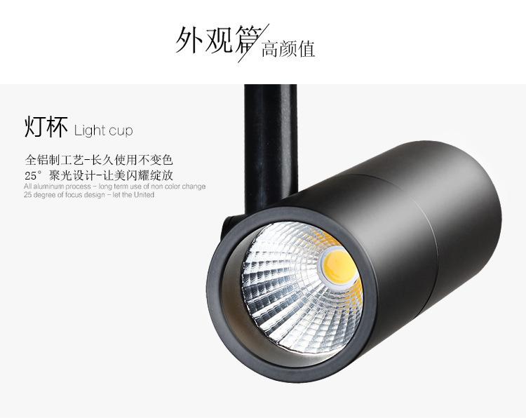 Fanlive 7W 10W 15W PANNOCCHIA LED Spot Track Light 110V-220V Soffitto moderno Home Deco Rail Fixutre Cloth Shop Art Gallery