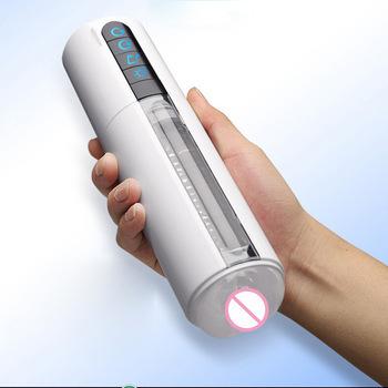 Man Handsfree Automatic Sucking Aircraft Cup Smart Heating Interactive Sensing Vibrating Passion Cup Male Masturbator Sex Toys