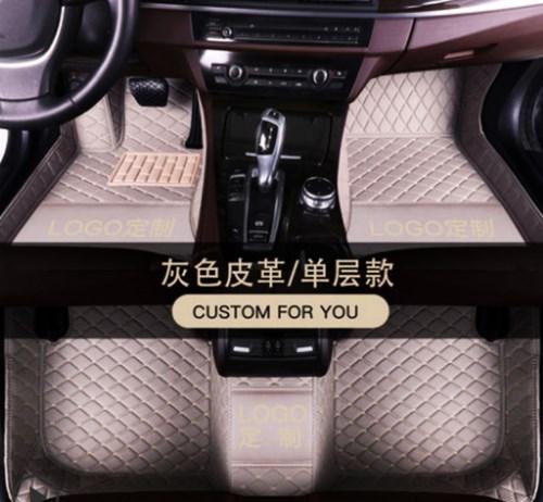 For Audi Q5 2009-2018 Car Floor Mats Front Rear Auto Waterproof Mat Carpet mats