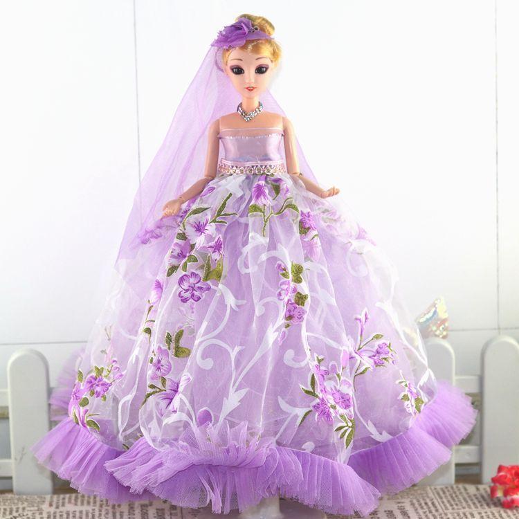 Nouveau Modèle 35 Centimètre Confus Une Poupée Impression Jupe 3d Simulation Oeil Porte-clés Jouets Prosperous Trillion Barbie Poupée