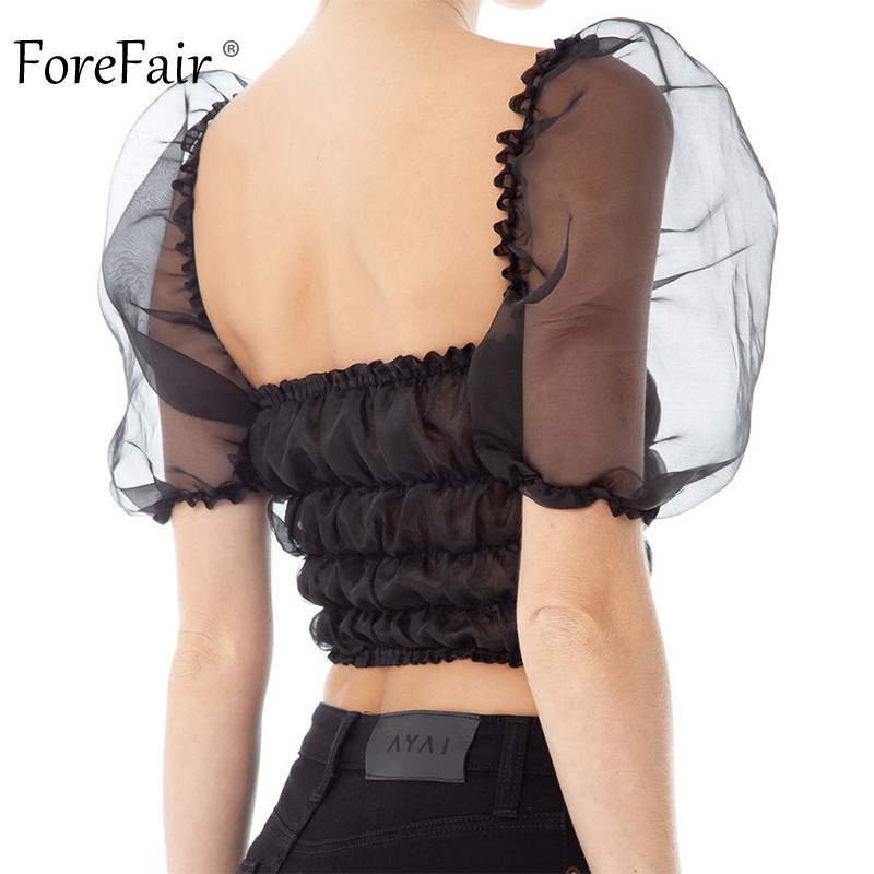 Forefair Lace Top Sexy Summer (11)