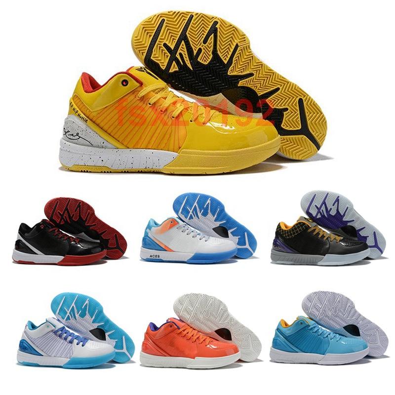 Zoom KB 4 Protro Carpe Diem ZK4 Hommes Chaussures de basket UNDFTD IV Prelude PE Projet Day Hornets Designer des Chaussures 40 46