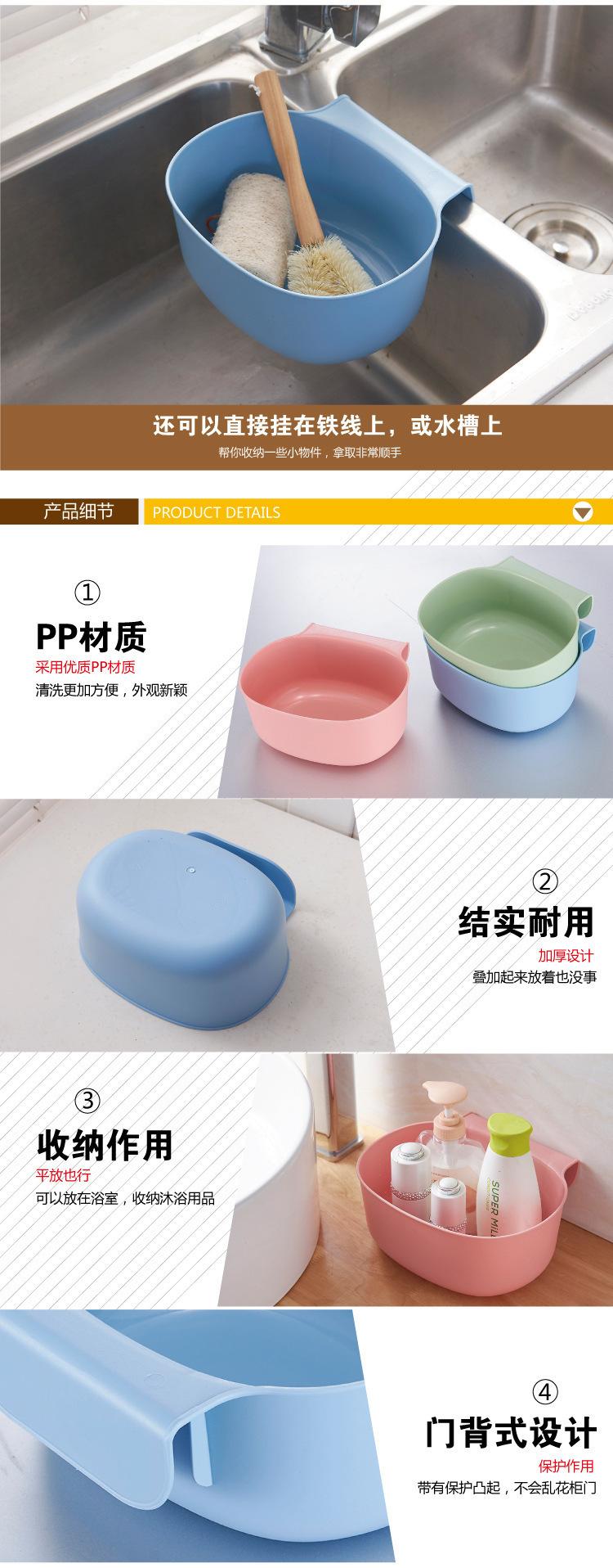 Yiwa Panier /à ordures de Mode pour Panier de Porte darmoires de Cuisine Poubelle Suspendue Peut Poubelle Poubelle Outil