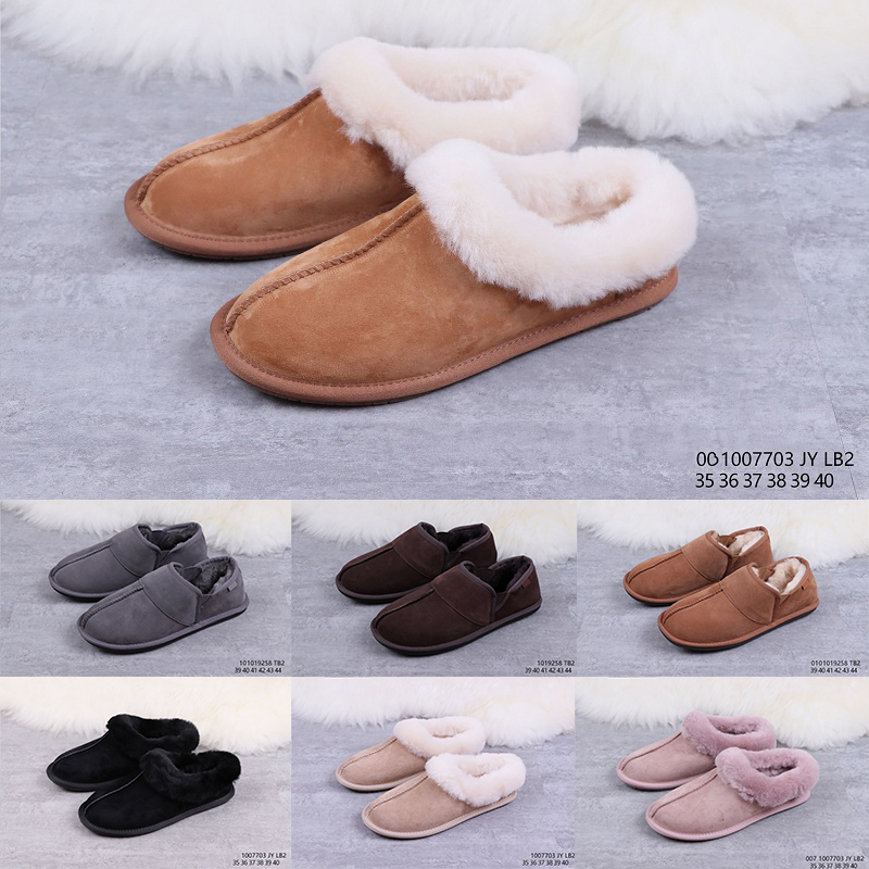 **SALE** Ladies Soft Textile and Comfortable Multi Coloured Slipper Boots.