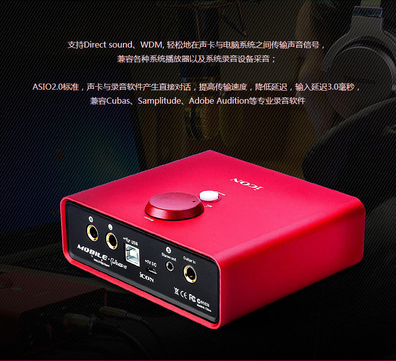 Story2019 Icon Ken Ai Mobile U Mini External Usb Sound Card Direct Seeding  K The Main Song Sowing Equipment Sound Card External Sound Card For