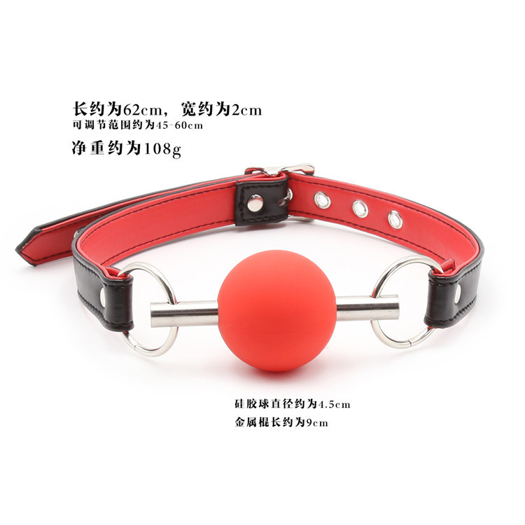Silicone Ball Open Mouth Gag with PU Leather Band Ball Flirting Adult Games BDSM Restraints Sex Products Sex Toys for Couples