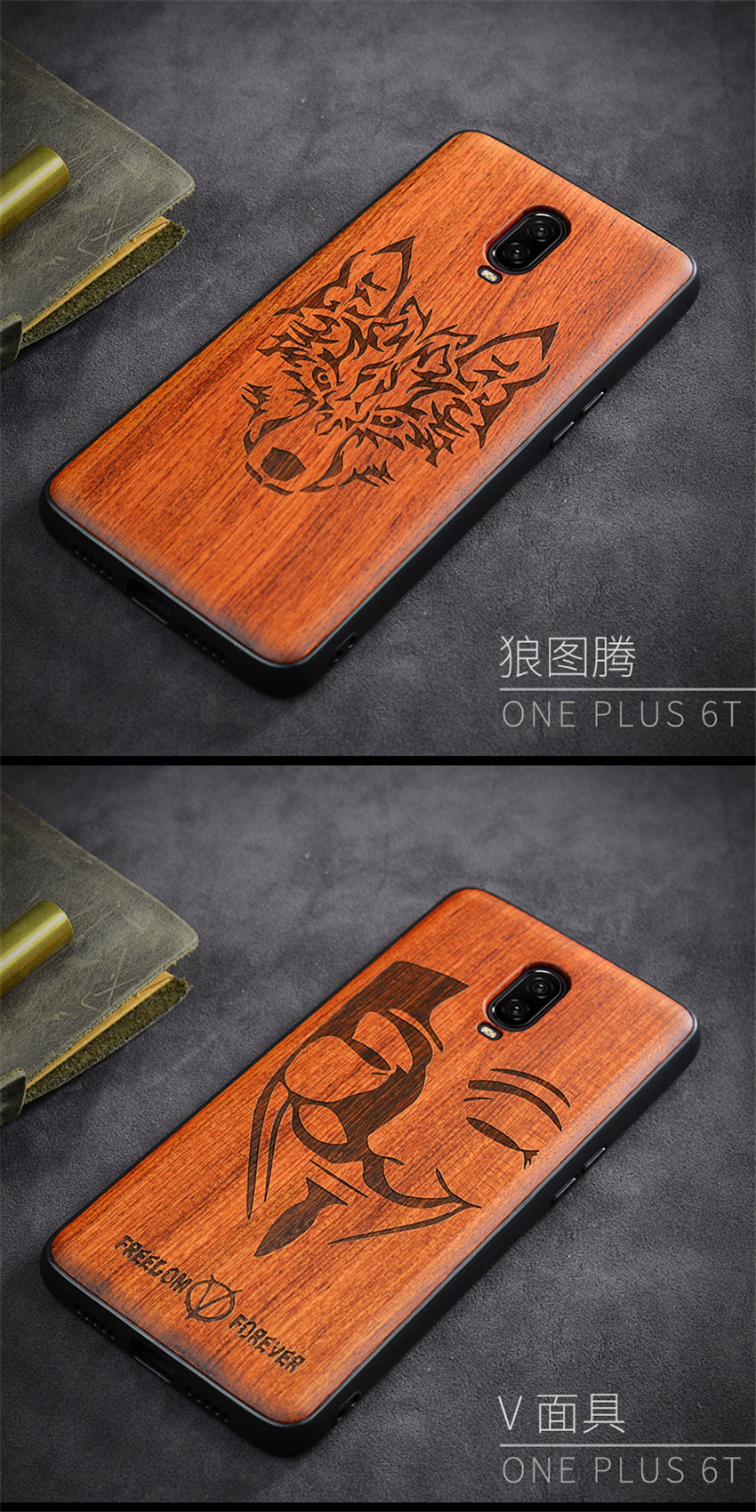 Oneplus 6t Case Boogic Original Real Wood funda Oneplus 6T Rosewood TPU Shockproof Back Cover Phone Shell One plus 6T case (13)