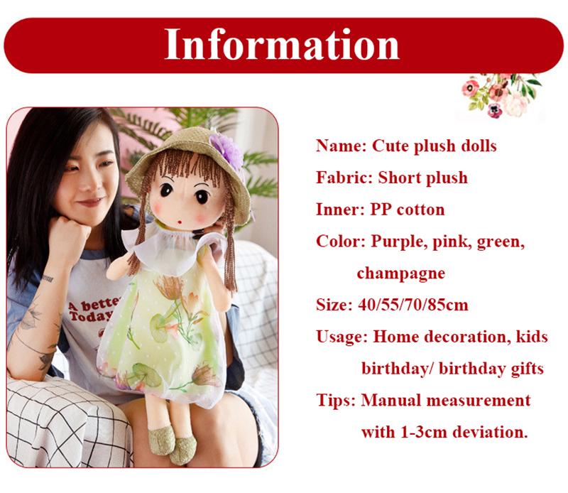 1pcs 40cm Plush Dolls Accompany Doll Toys Cute Cartoon Ragdoll Stuffed Flower Dress Girls Plush Rag Doll Toys for Children Gifts (2)