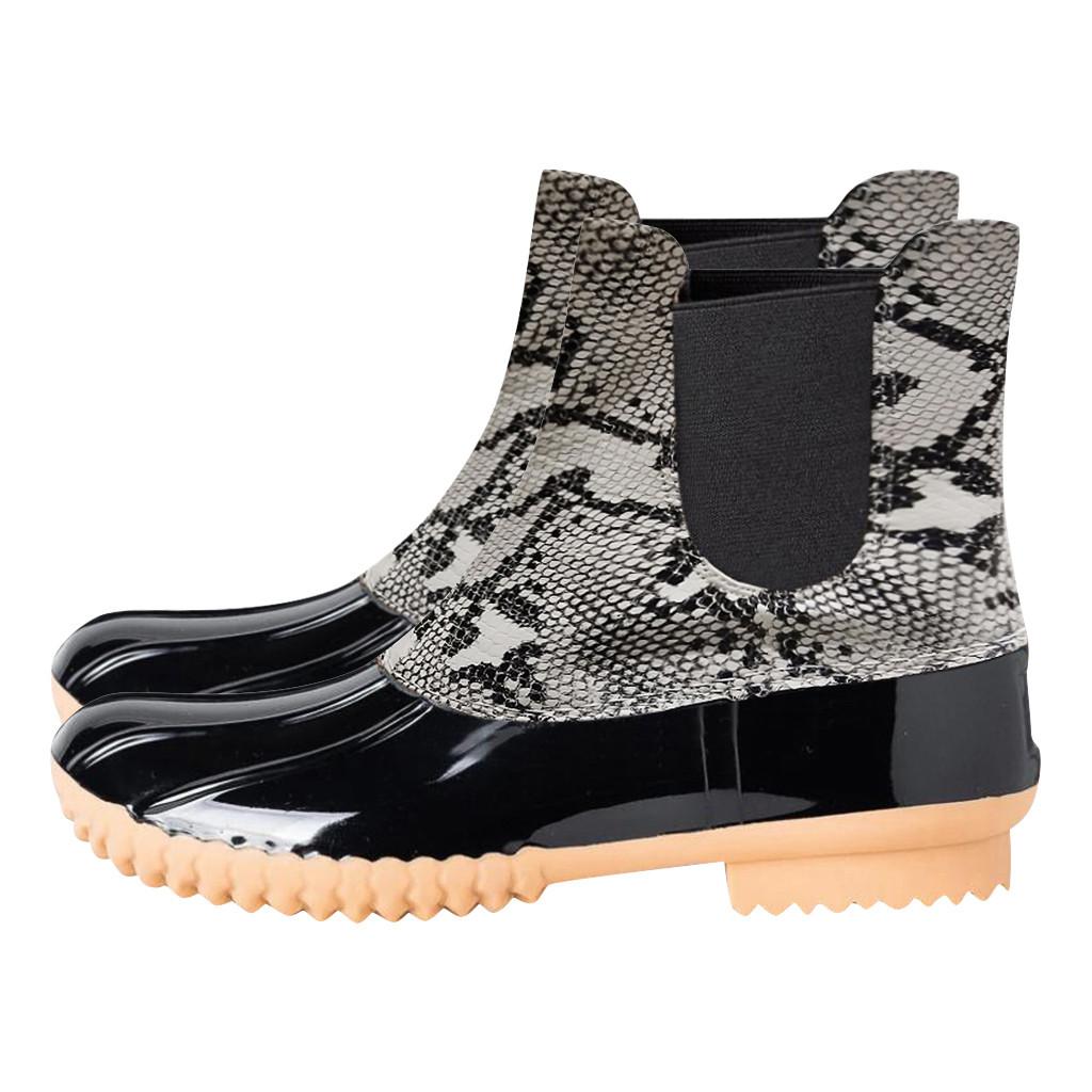 Ladies Ankle Boots Damenstiefel Leopard Schuhe Stiefeletten Damenschuhe Mode
