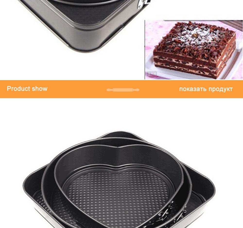 Baking Pastry Tools Square Round Heart Shapes Cake Mold Non-stick Springform Cake Baking Pan Set Cake Tools (2)