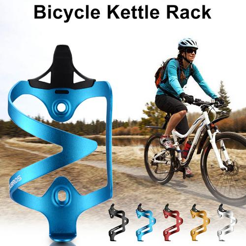Adjustable 5 Colors Bicycle Water Bottle Holder Cages Rack Cycling Accessories