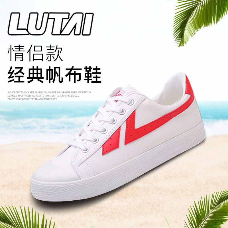 Best selling Kung Fu women/'s shoes for men and women couples casual sports shoes