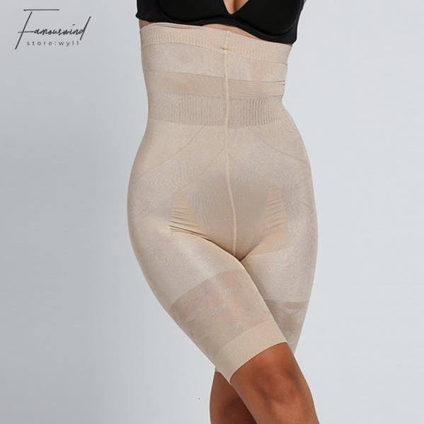 Vita alta Donne Shapewear albicocca pantaloni dimagrante bellezza Body corsetto Forma Tagli Black Women Slim Fat Masterizzazione intima sexy