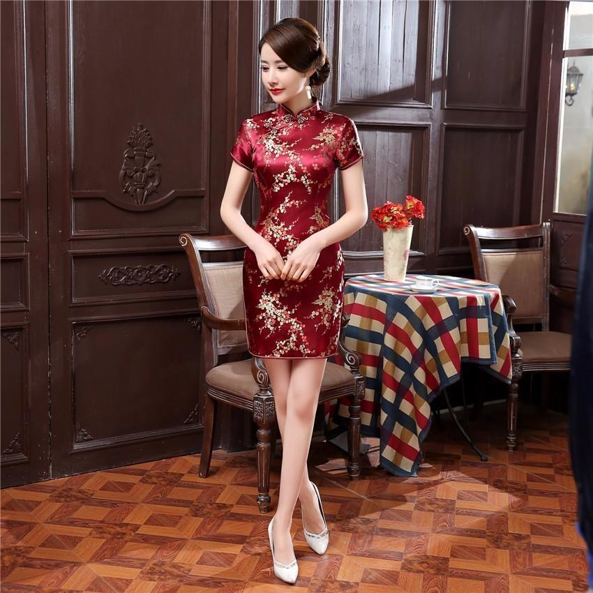 meihua dark red