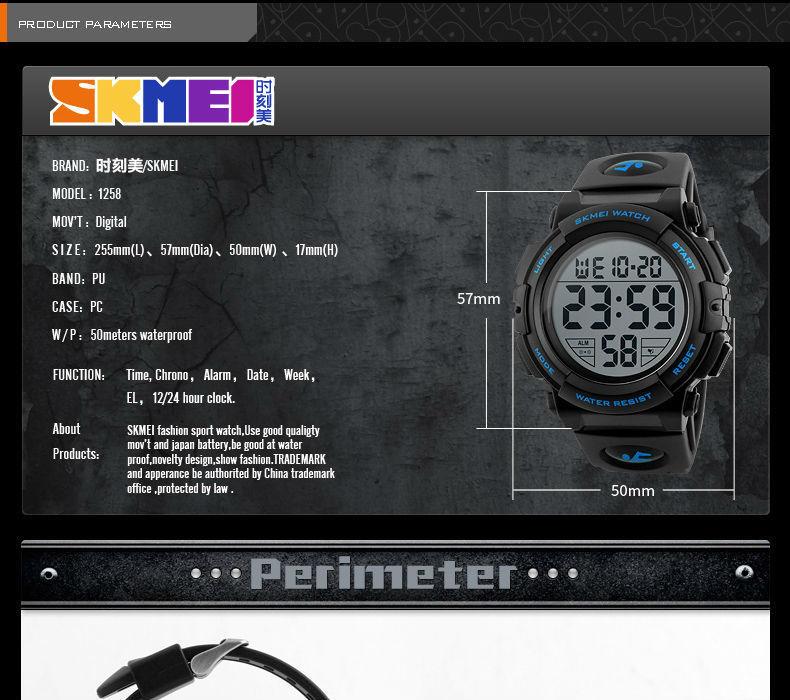 SKMEI-1258_11