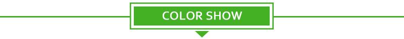 color-show(1)