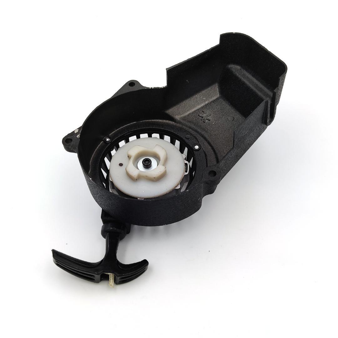 Pignone Catena 20 Denti 20 Denti Per Bici Da Mini Tasca A Pozzo Tascabile Motore 49cc