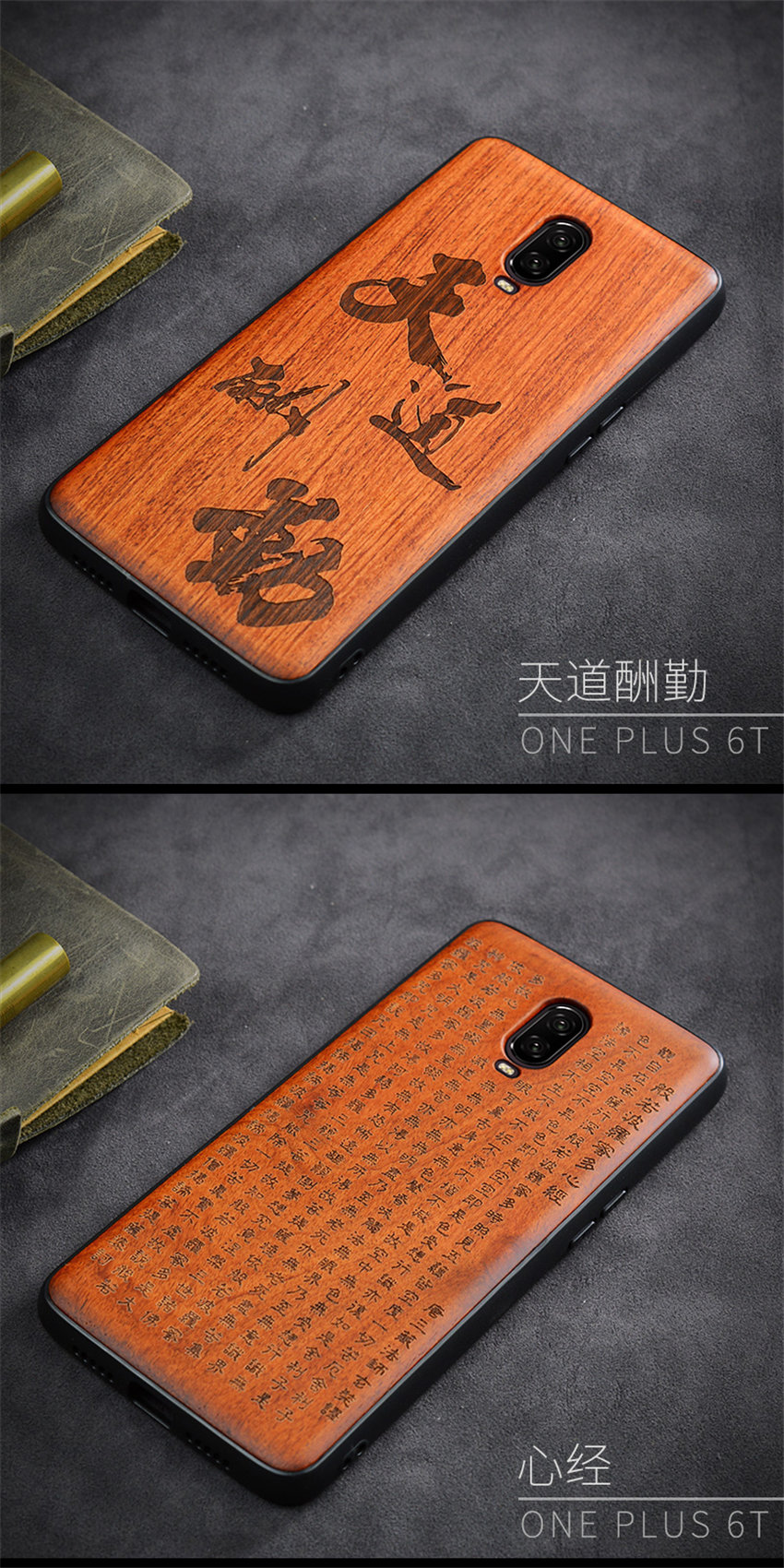 Oneplus 6t Case Boogic Original Real Wood funda Oneplus 6T Rosewood TPU Shockproof Back Cover Phone Shell One plus 6T case (14)