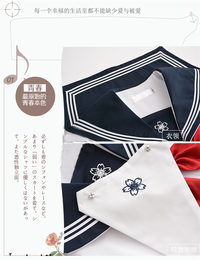 school uniforms (12)