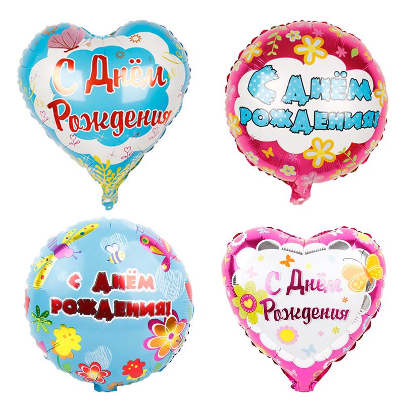 Hoja De Oro Rosa Globos Helio//Aire Estrella Corazón Redondo Boda Cumpleaños Decoración Balon