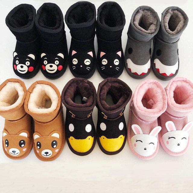 Nouveau Mignon Bébé Bottes Décontractées Toddler princesse Chaussures Court Bottes Pour Enfants Filles