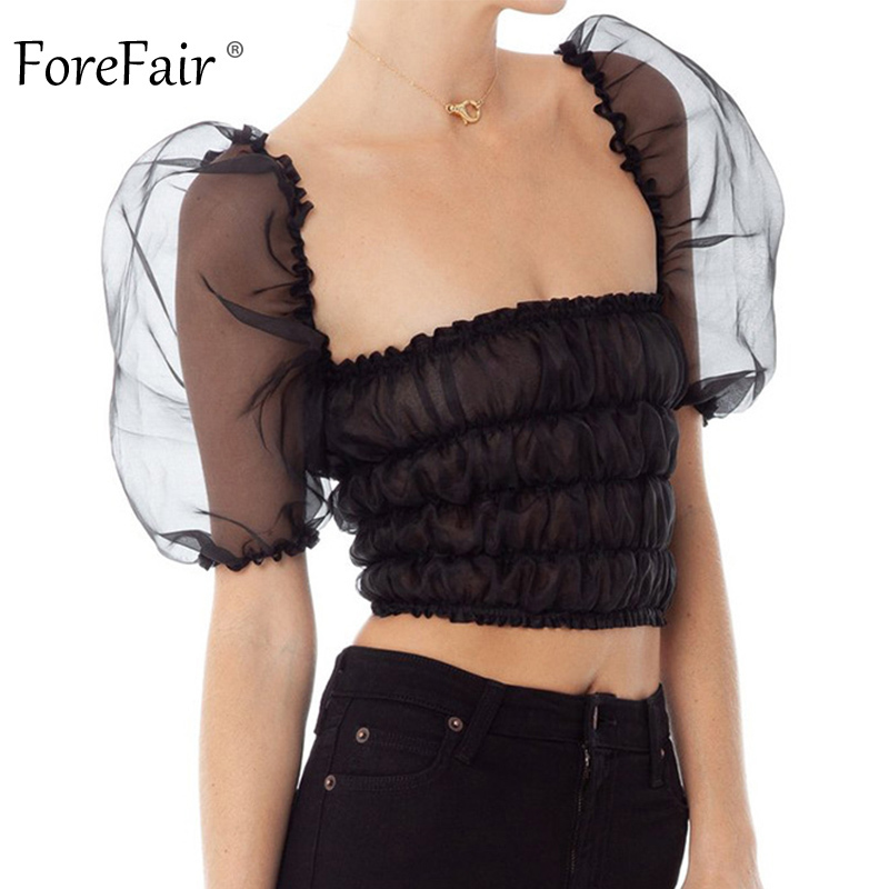 Forefair Lace Top Sexy Summer (9)