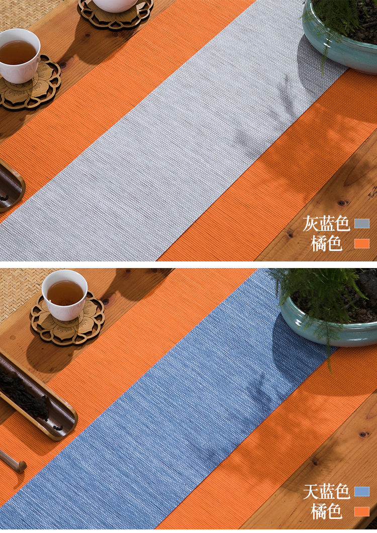 Taiwan Paper Tea Table Details Page_28