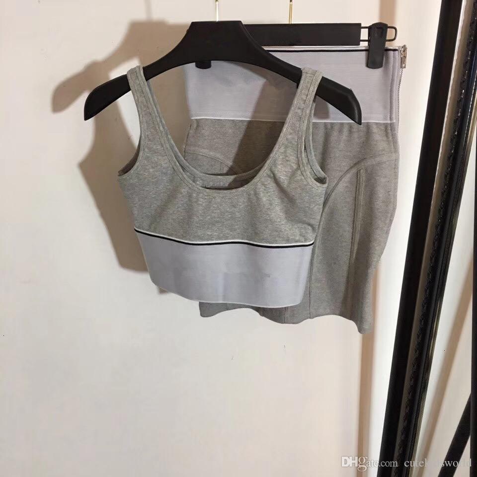 Anzug für Frauen-festes Yoga Set Patchwork Jogging Fitness Jogging Tank Top Rock Sport Anzug Gym Sport Workout