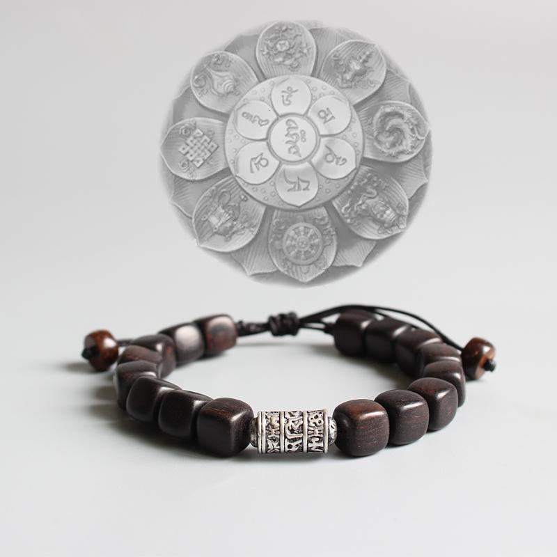 UK Tree Of Life Beaded Bracelet Gold /& Navy Colour Shamballa Style Lucky New