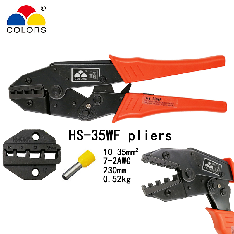 HS-35WF Insulated and Non-Insulated cable end-sleeves Ratchet Crimping Plier