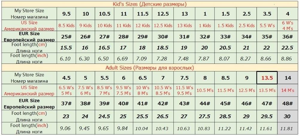 New Size Chart-Fiber optic shoes