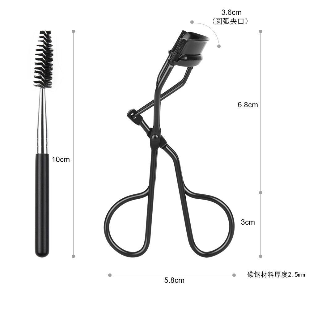 Private Label Black Eyelash Curler Beauty Tools With Eyelash Brush