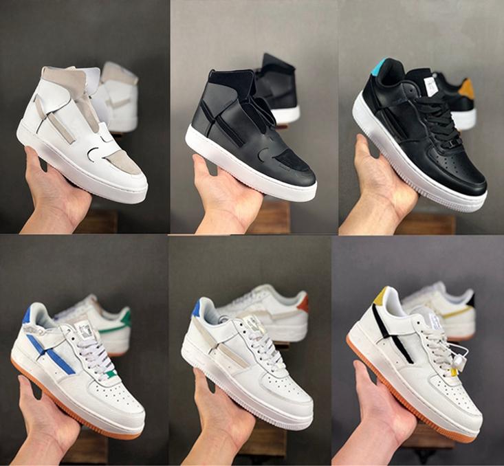 Nike air Force one 1 Vandalized Voile Vert Faible Chrome Jaune Noir Salut LX Blanc Platinum Tint 07 Type N.354 Femmes Hommes Vandaliz Sneaker Skate