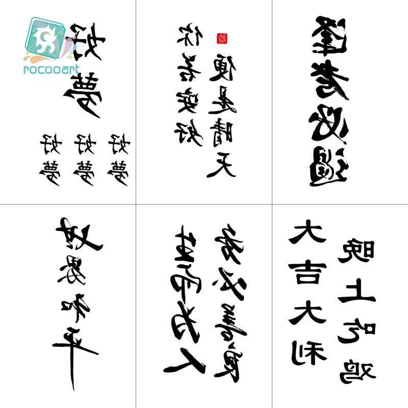Promotion Letter Tattoo Hand Vente Letter Tattoo Hand 2021 Sur Fr Dhgate Com