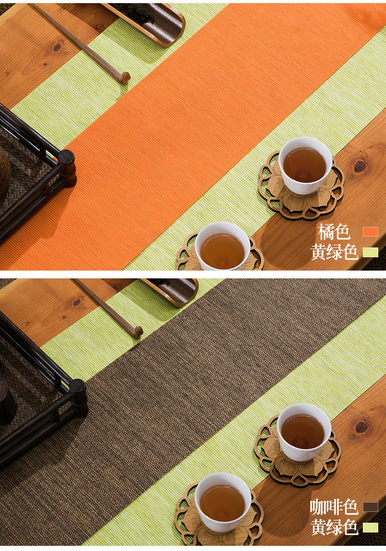 Taiwan Paper Tea Table Details Page_31