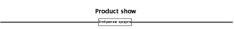 Product show 2