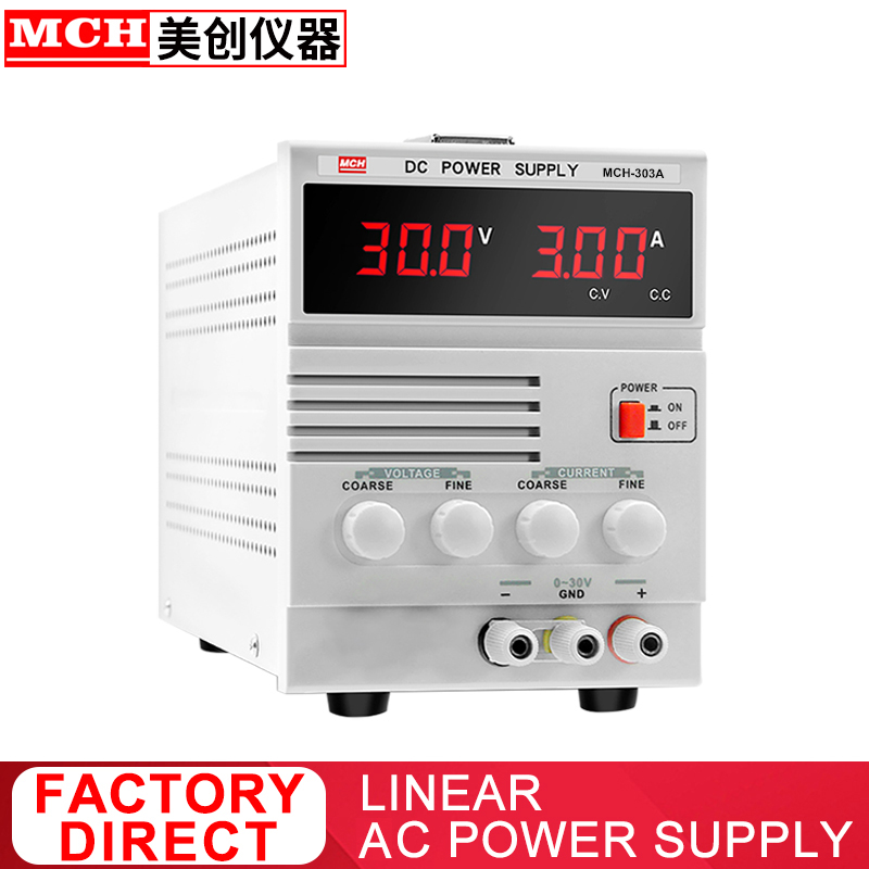 Size : 110V 0-30V 3A Adjustable DC Regulated Power Supply Four-digit Display Linear Regulated Power Supply MCH-303DB High Precision