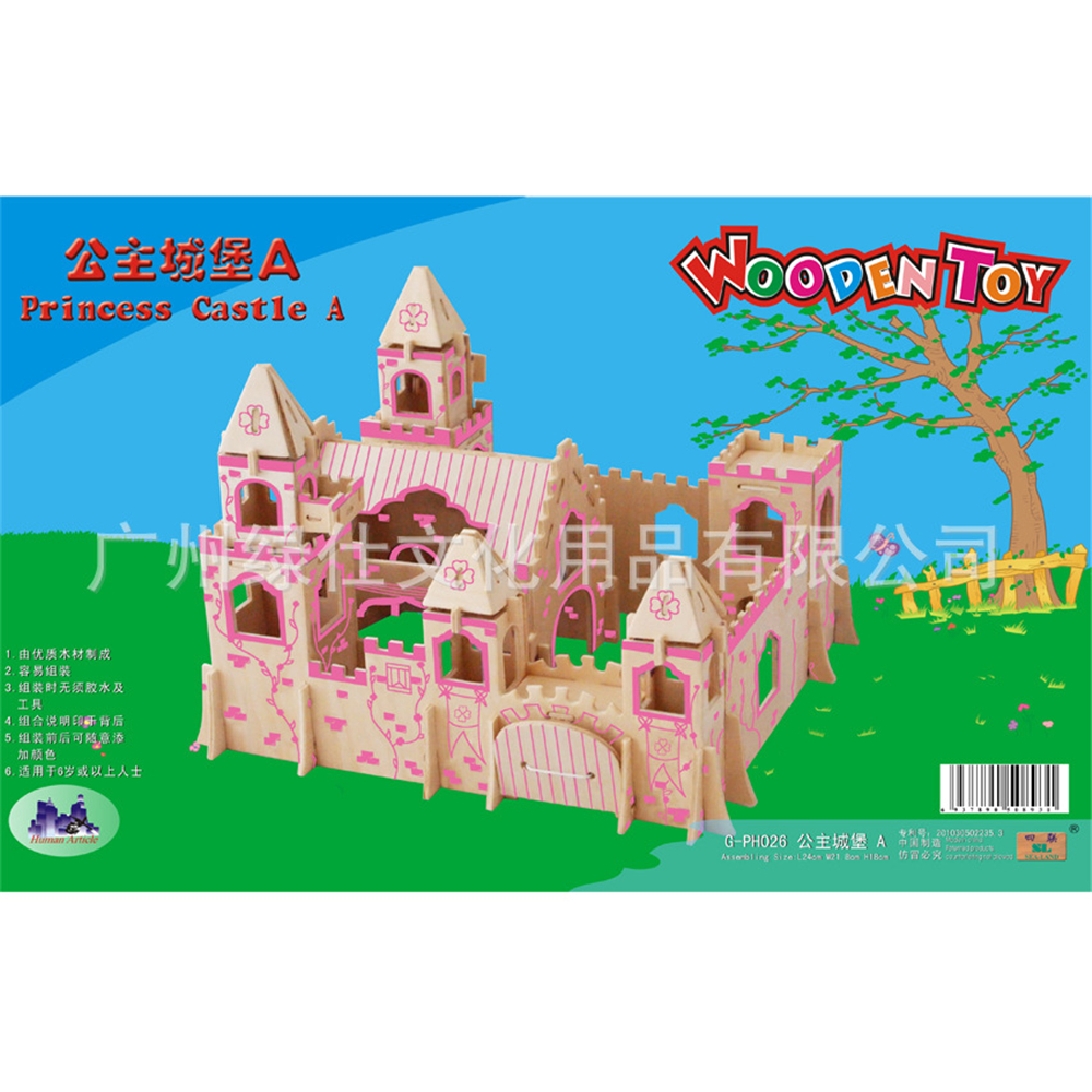 New Assembly DIY Education Toy 3D Wooden Model Puzzles For Kids Gifts Of Cartoon Princess Castle