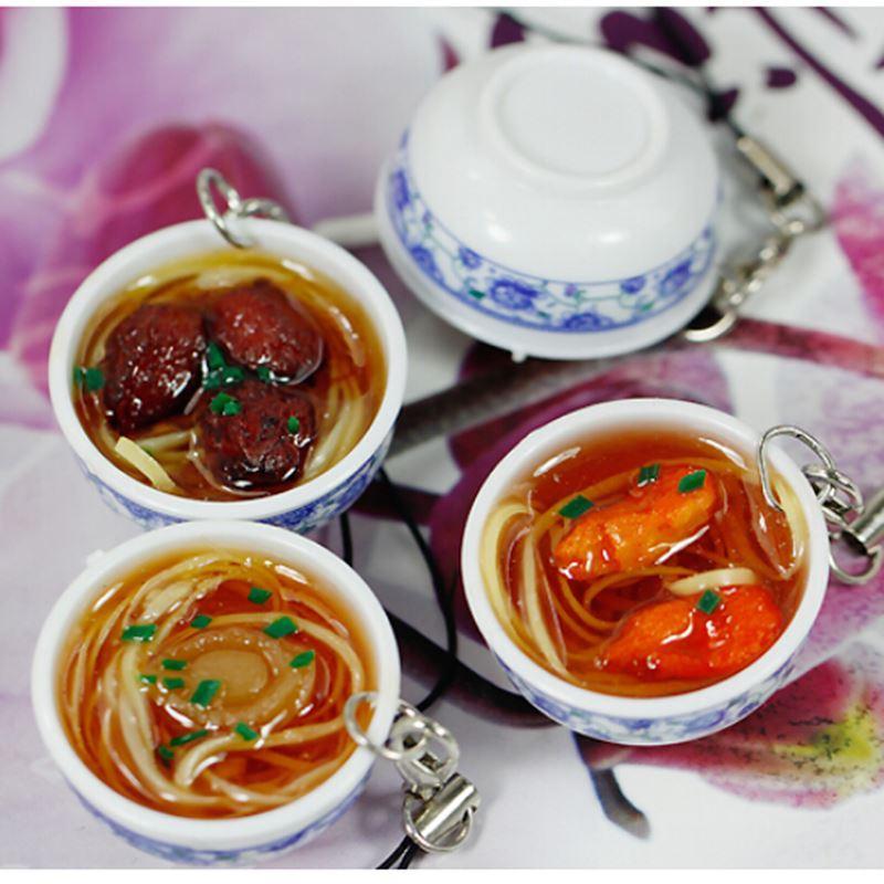 1x Schlüsselanhänger Chinesisches Porzellan Nahrungsmittelschüssel Hot DE