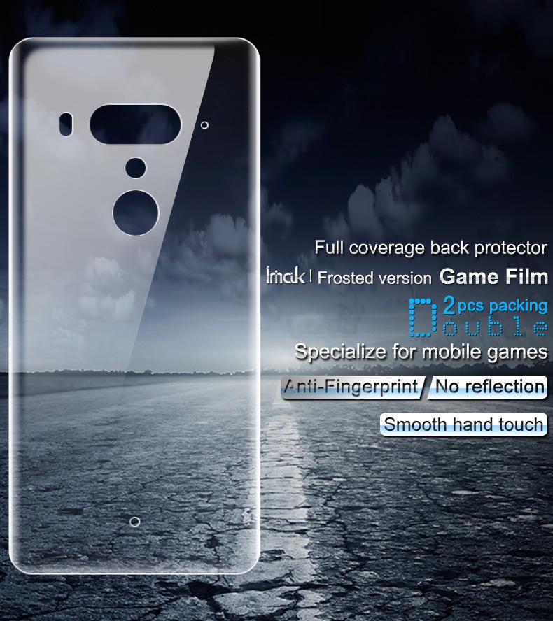 1 HTC U12+