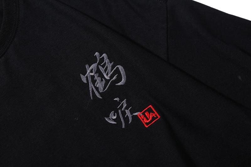 Embroidery Flowers Mount Fuji Tshirts 3