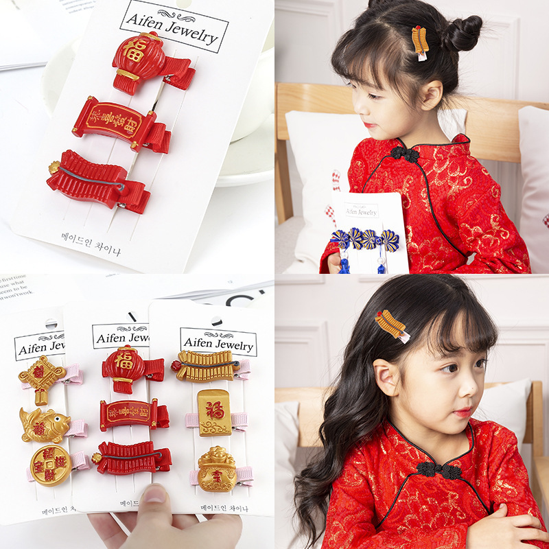 Cute Chinese Style Children Safety Hair Clips Grip Headwear Accessories Gift For Girls Kids Barrettes Hairclip Headdress