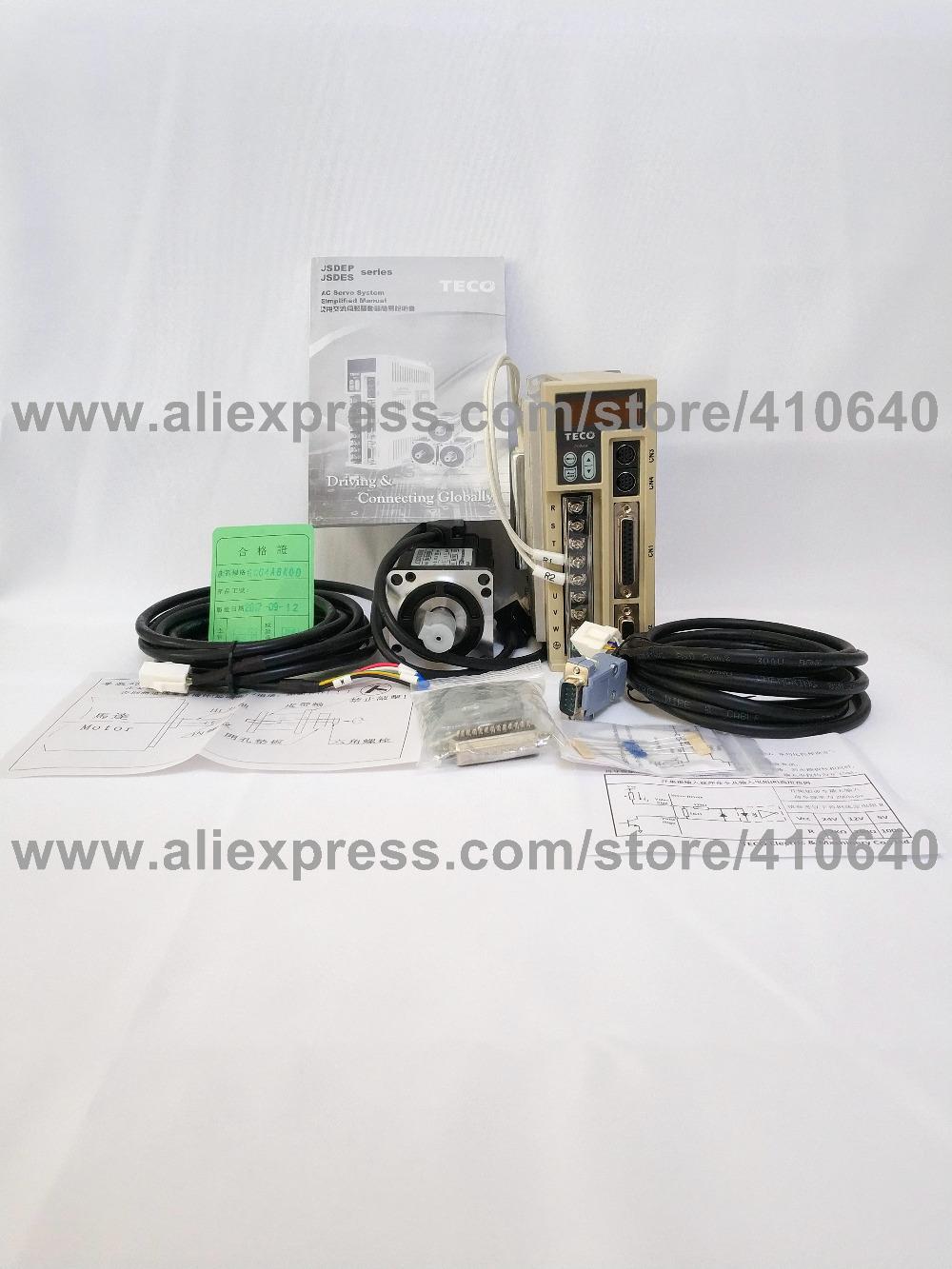 Servo Drive JSDEP-15A+Servo Motor JSMA-SC04ABK00 (9)